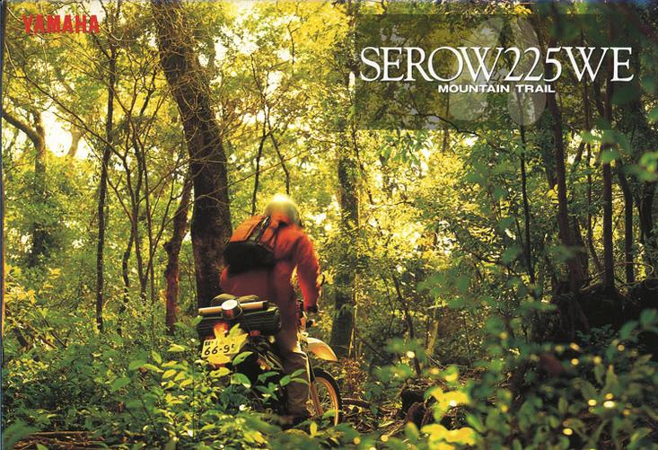XT 225 Serow - Quantas existem aqui no Fórum? Serow225WE4JG597-4-10Brochure_zps81947e34