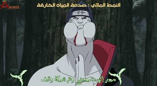 حميل حلقة ناروتو شيبودن 207 مترجمة عربي Naruto Shippuuden 207 1-2