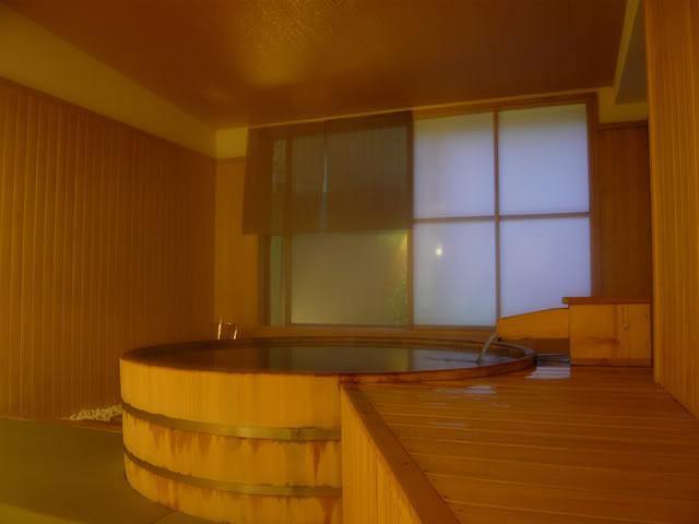 Historia del Kimochi girou 2287434229_150538c73a_b