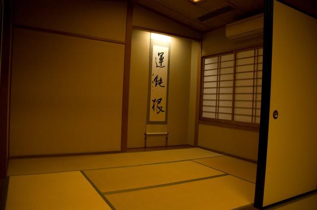 Historia del Kimochi girou DSC_9301