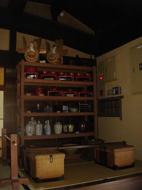 Historia del Kimochi girou Kitchen