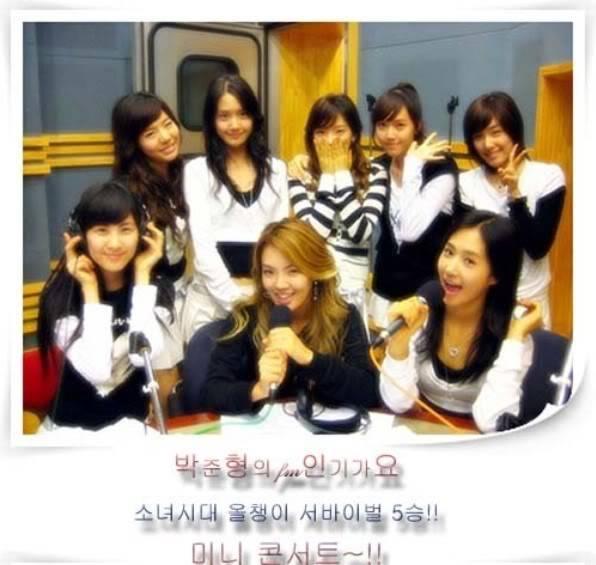 [RADIO] 071006 FM Inkigayo 54848350201012021437142219985172198_002