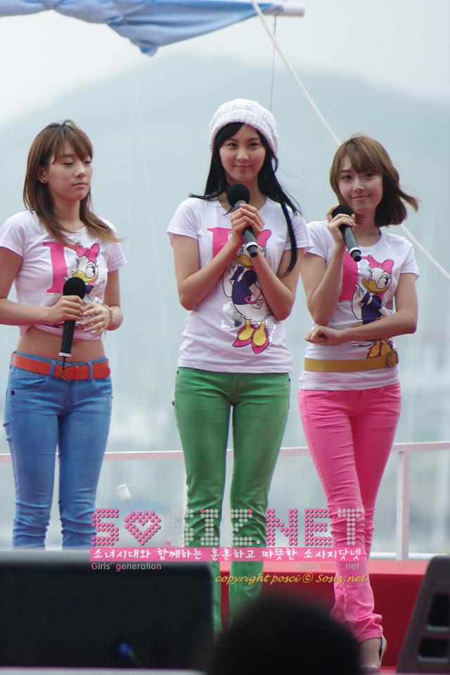 [EVENT] 090603 Korea International Boat Show Opening Vxge87