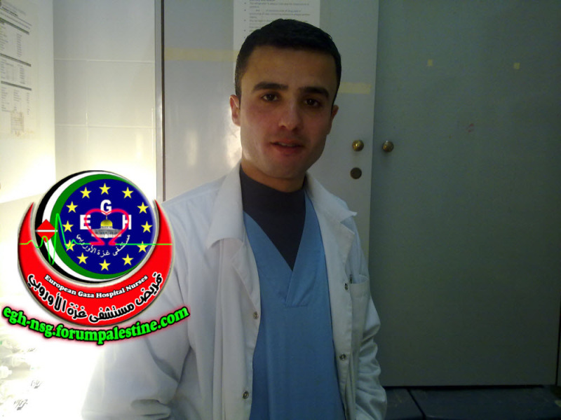 الحكيم: علاء محمد ابو ريدة - قسم الحضانة 1