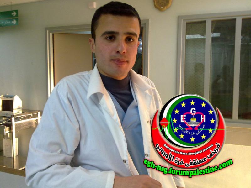 الحكيم: علاء محمد ابو ريدة - قسم الحضانة 2