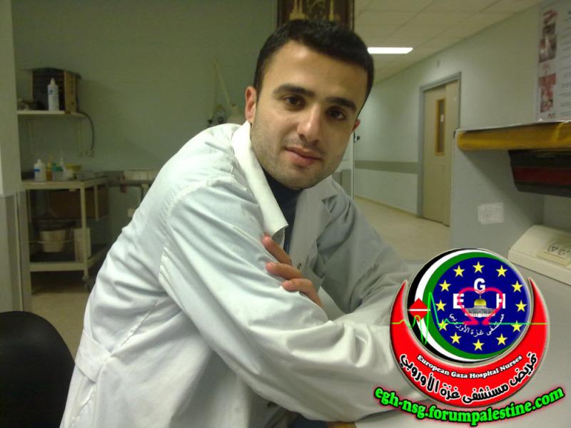 الحكيم: علاء محمد ابو ريدة - قسم الحضانة 3