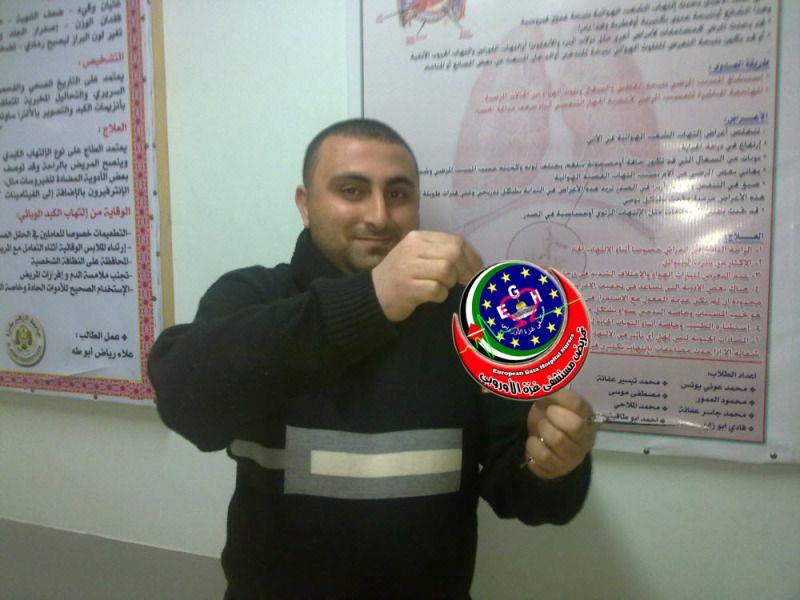 الحكيم: علي خليل محمد جربوع - قسم باطنة رجال 3