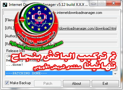 برنامج | Internet Download Manager 6.07 Build 15 + Patch | شرح كامل 13copy