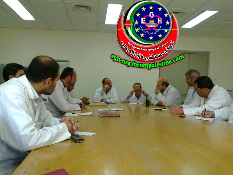 منتدى تمريض مستشفى غزة الاوروبي - البوابة 011