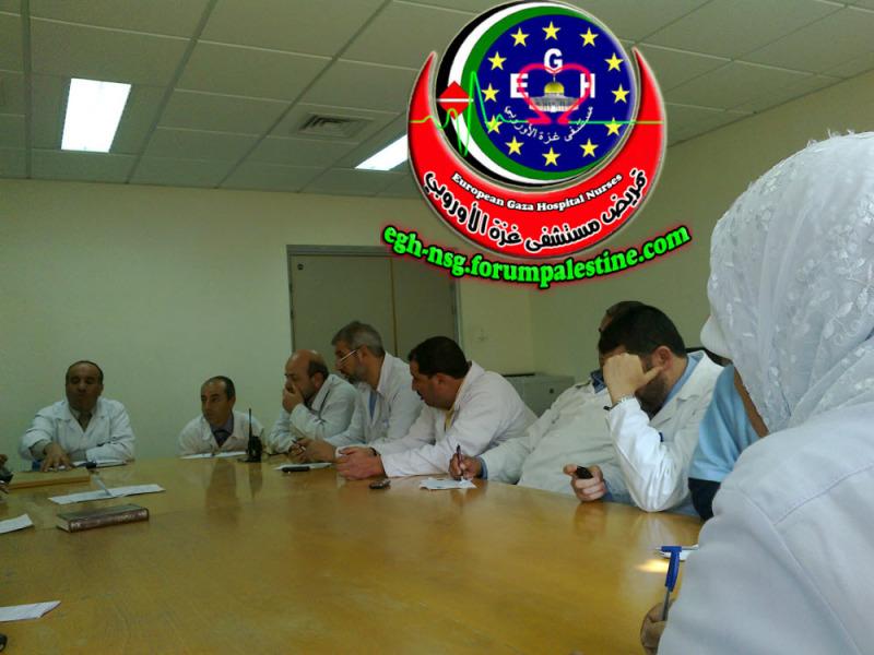 اجتماع مدير التمريض مع رؤساء الاقسام ومشرفين التمريض (الثلاثاء 31/1/2012) 012