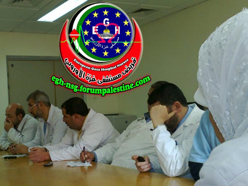 اجتماع مدير التمريض مع رؤساء الاقسام ومشرفين التمريض (الثلاثاء 31/1/2012) 013