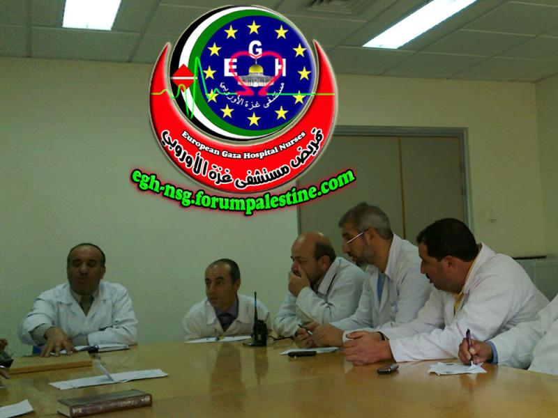 اجتماع مدير التمريض مع رؤساء الاقسام ومشرفين التمريض (الثلاثاء 31/1/2012) 014