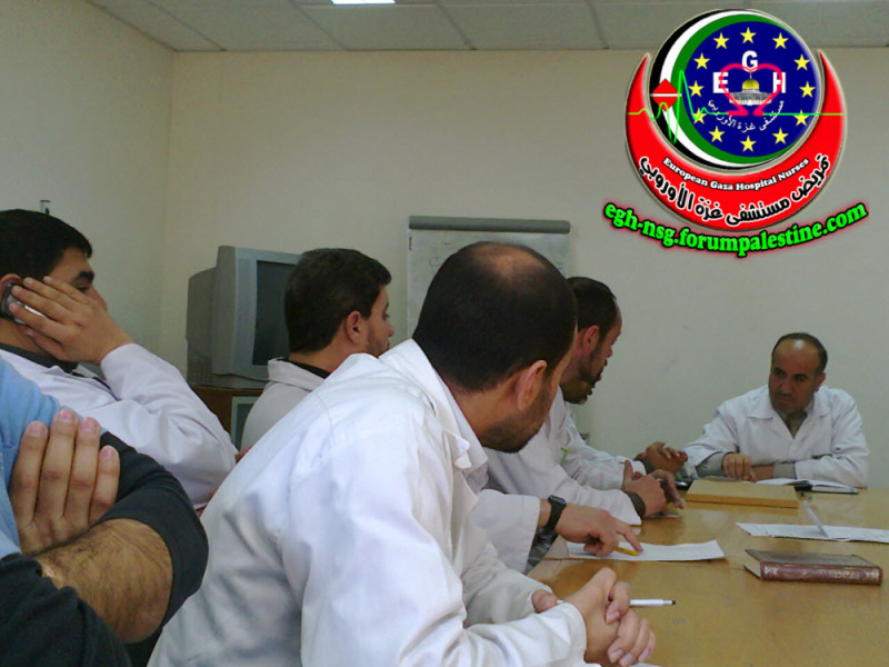 اجتماع مدير التمريض مع رؤساء الاقسام ومشرفين التمريض (الثلاثاء 31/1/2012) 015
