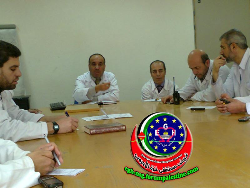 اجتماع مدير التمريض مع رؤساء الاقسام ومشرفين التمريض (الثلاثاء 31/1/2012) 016