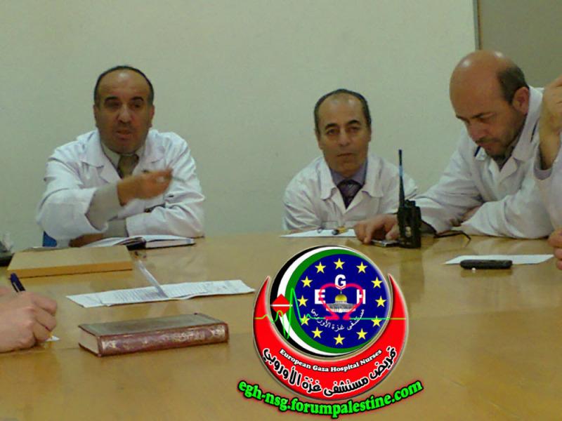 اجتماع مدير التمريض مع رؤساء الاقسام ومشرفين التمريض (الثلاثاء 31/1/2012) 017