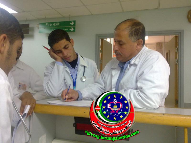 الحكيم: عمر كامل عبدالمنعم نصر - مشرف تمريض 14122011550copy