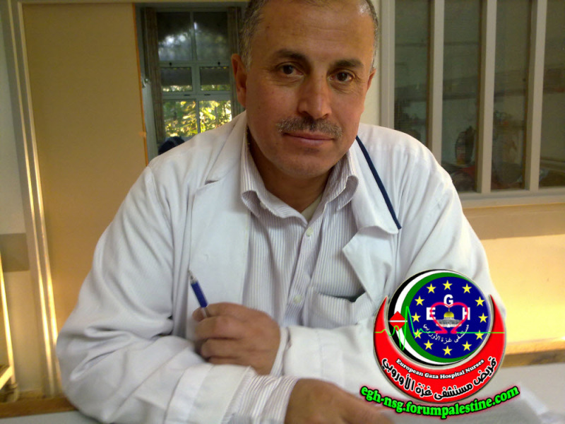 الحكيم: عمر كامل عبدالمنعم نصر - مشرف تمريض 30112011408copy