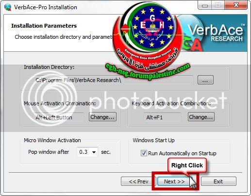 برنامج | VerbAce-Pro 1.05 | الاسرع في الترجمة الفورية ومن غير انترنت (كامل) 03