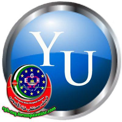 برنامج | Your Uninstaller! 7.4.2011.15 عملاق حذف البرامج من جذورها | شرح كامل Youruninstallerpro73201