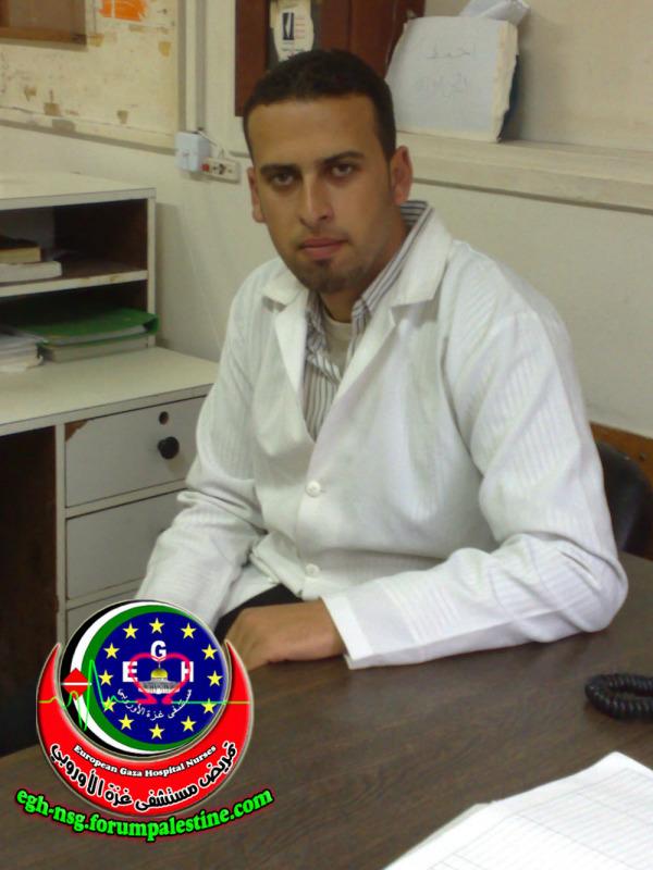 الحكيم: وسام احمد يوسف مسمح - قسم باطنة رجال 01
