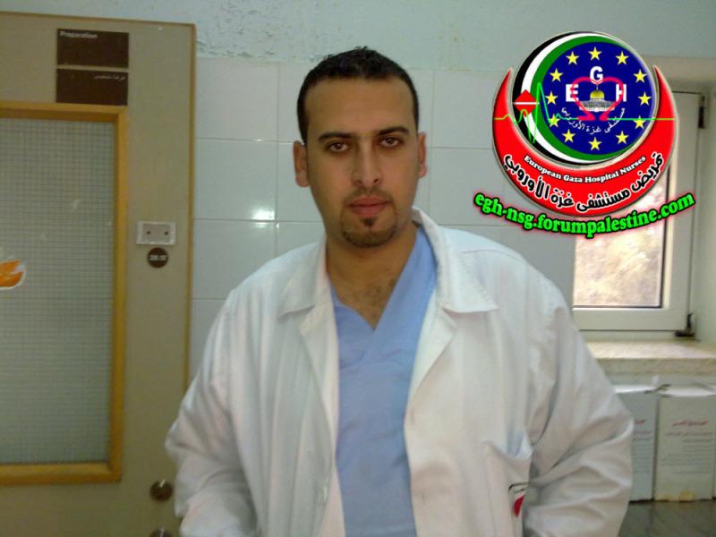 الحكيم: وسام احمد يوسف مسمح - قسم باطنة رجال 04