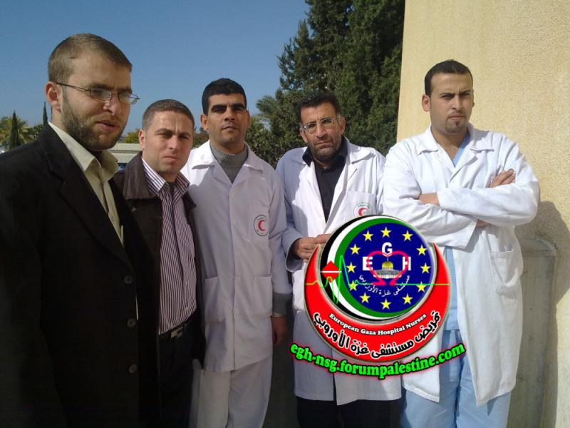 الحكيم: وسام احمد يوسف مسمح - قسم باطنة رجال 06