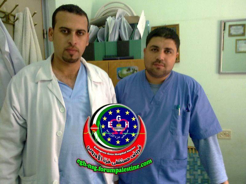الحكيم: وسام احمد يوسف مسمح - قسم باطنة رجال 08
