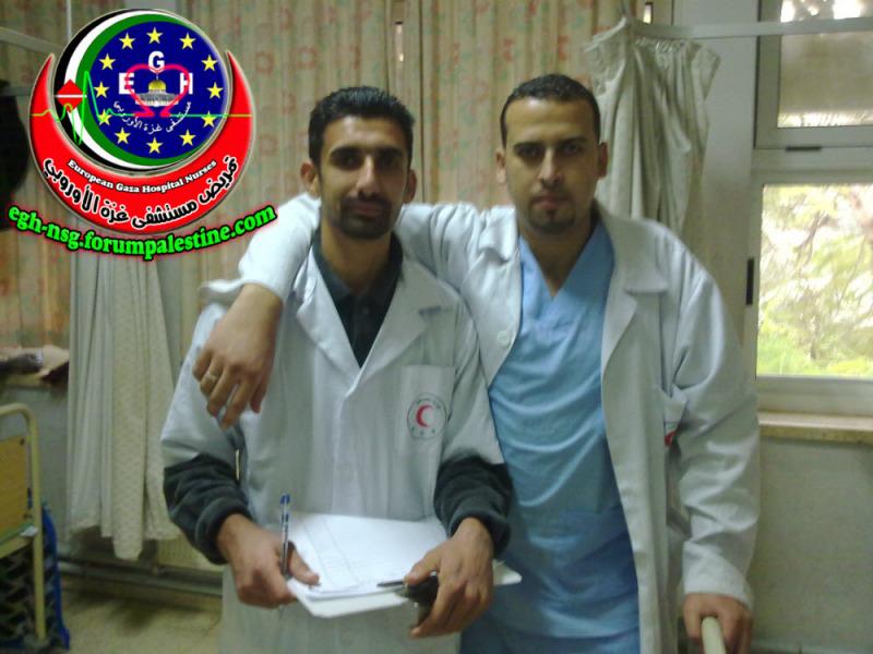 الحكيم: وسام احمد يوسف مسمح - قسم باطنة رجال 09