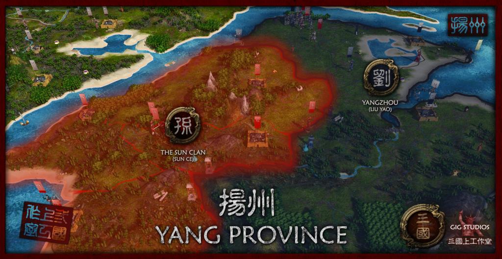 [MK] Rise of Three Kingdoms Jiangdong_zps6a06aae9