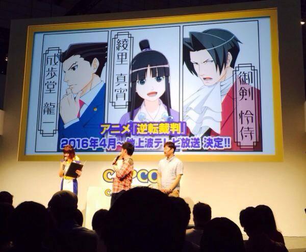 Anime de Ace Attorney confirmado para abril de 2016 Ace-Attorney-Anime_zpsge6phrgc