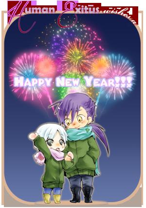 Frohes neues Jahr wünscht Human Exitus Partnernewyear_zps8bf986f2