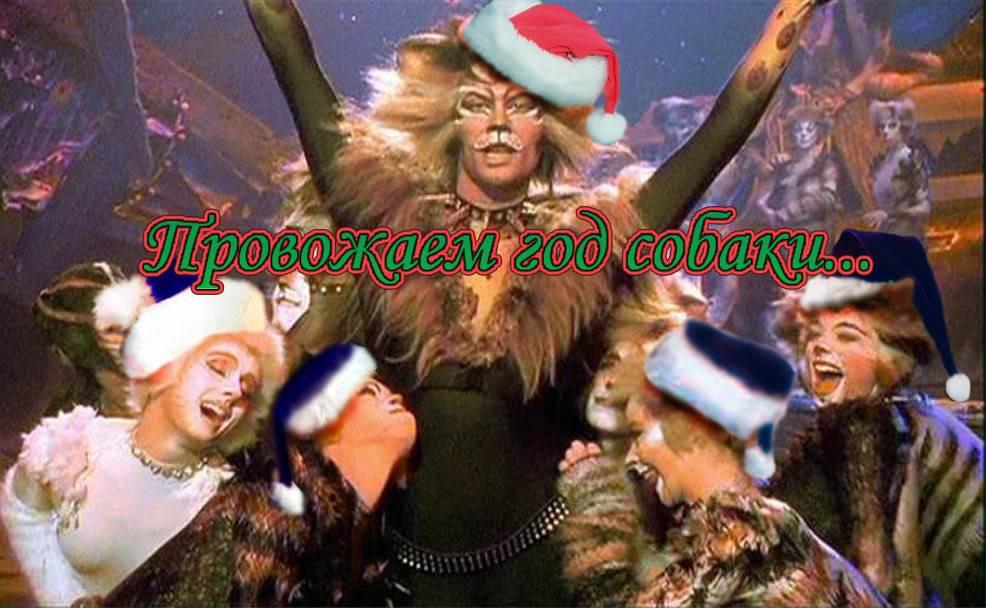 Новый год - Страница 2 Tugger10821086108710801088108610741