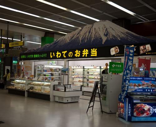 [Giới thiệu] Mọi thứ về ekiben - bento ở ga xe Nhật Ekiben-moriokastation