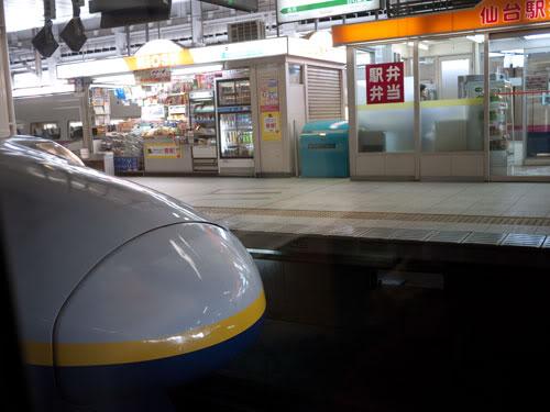 [Giới thiệu] Mọi thứ về ekiben - bento ở ga xe Nhật Ekiben-sendaistation