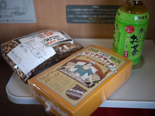 [Giới thiệu] Mọi thứ về ekiben - bento ở ga xe Nhật Ekiben-tokyoshinkansen