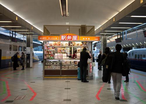 [Giới thiệu] Mọi thứ về ekiben - bento ở ga xe Nhật Ekiben-tokyostation
