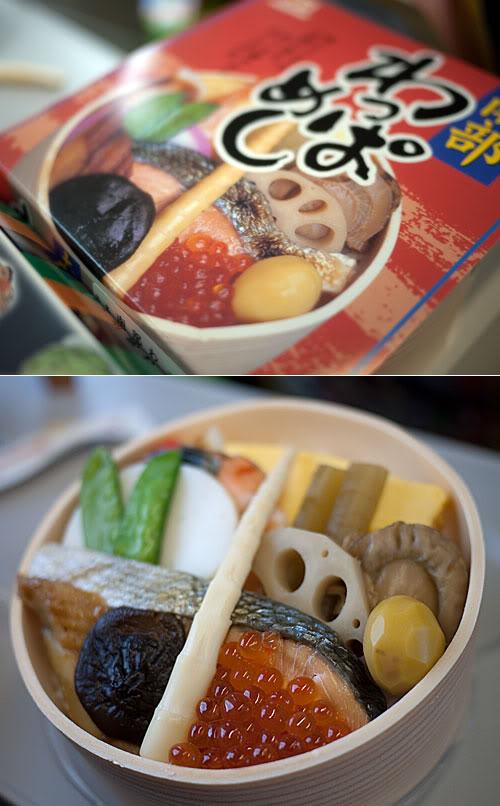 [Giới thiệu] Mọi thứ về ekiben - bento ở ga xe Nhật Ekiben-wappameshi_0
