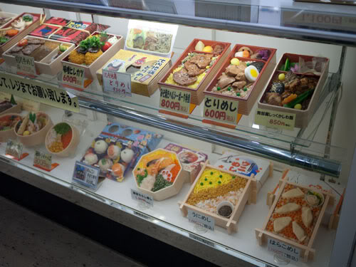 [Giới thiệu] Mọi thứ về ekiben - bento ở ga xe Nhật Ekibendisplay-morioka