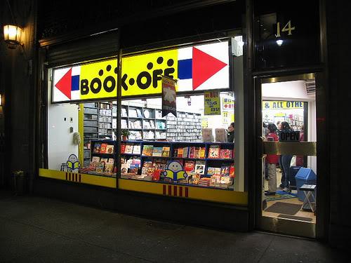 [C8 live] Lượm vòng quanh các shop bán hàng MA Book-off_zps0d5a79f9