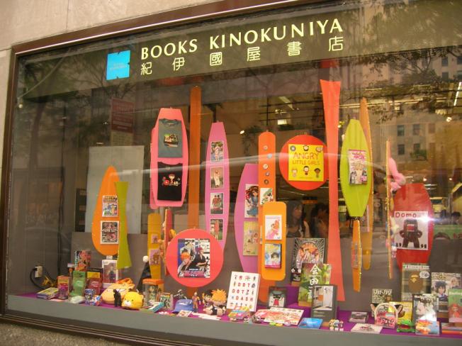 [C8 live] Lượm vòng quanh các shop bán hàng MA Kinokuniya_zps86ae69d3