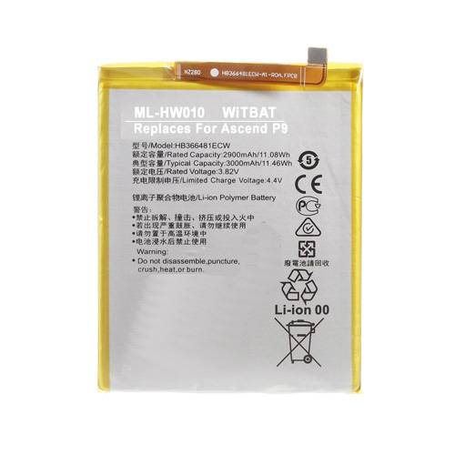 Huawei Ascend P9 Battery HB366481ECW ML-HW010 ML-HW010_zpstrkogjy7