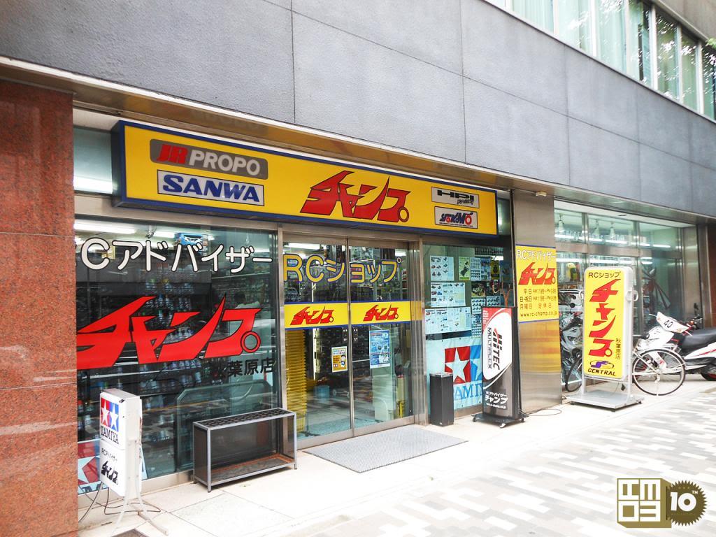 RC CHAMP -> Tokyo DSCN5153_zps94eceb64