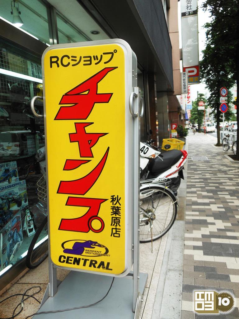 RC CHAMP -> Tokyo DSCN5155_zps3ab6ca23