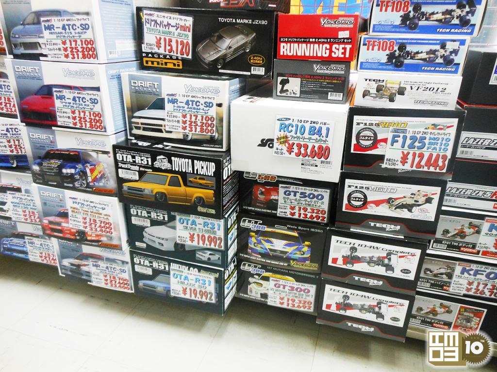 RC CHAMP -> Tokyo DSCN5159_zpse945eba6
