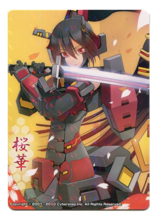 [CB] Japanese Official Artwork Img_cache_dc_1246309_1_1284264104_jpg