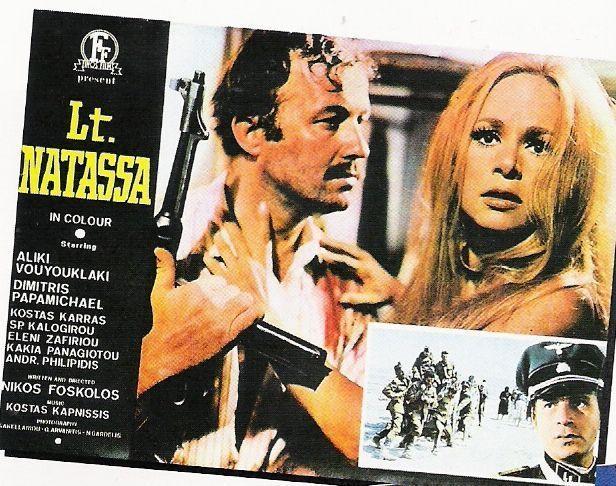 οι καλύτερες ελληνικές πολεμικές ταινίες !!! 4