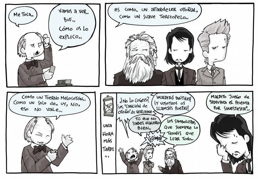 El Joven Lovecraft  Lovie013t2cast