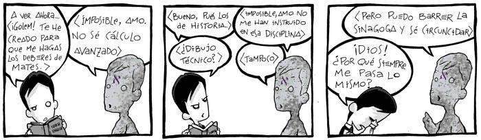 El Joven Lovecraft  Lovie17castc