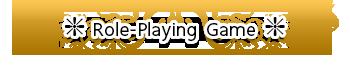 QD3-001: ตามหาพนักงานส่งของ Headerform_RPG