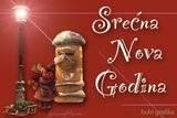 Novogodisnje i Bozicnje cestitke! Th_novagodina3at8